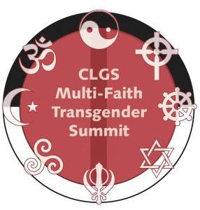multifaith summit logo 2015