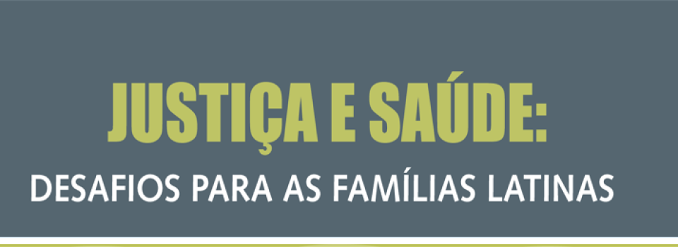 portuguese banner image just salude